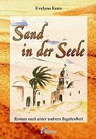 sand_in_der_seele